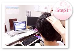 頭皮診断イメージ
